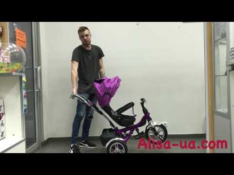 Трехколесный велосипед с ручкой Royal Trike для детей от 1 года складной