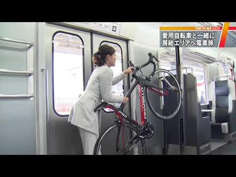 Comfortable Train Travel with Your Bike? Japan Has the