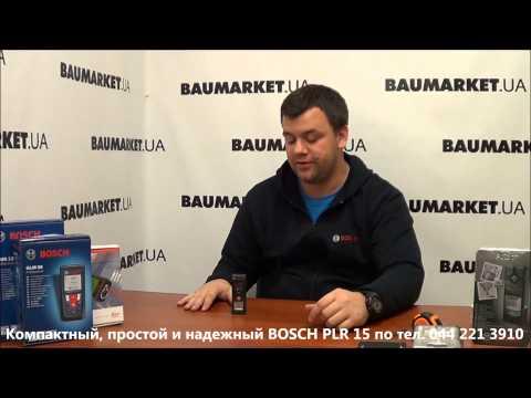 Лазерная измерительная рулетка BOSCH PLR 15 - новинка 2014 года!