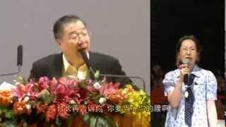 112 心脏 脊椎 不孕 看佛台 【台湾现场看图腾精彩集锦 卢军宏台长 (字幕) 】 【Master JunHong Lu】