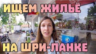 видео Рекомендации приезжим по аренде квартиры