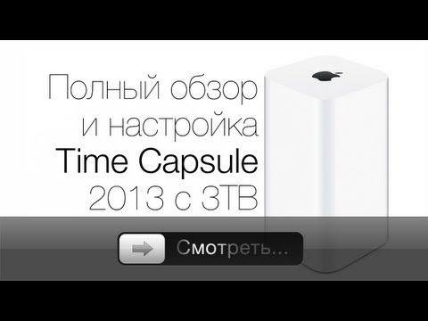 time capsule things that have changed in me My time capsule is a website for you create your online time capsules see how much you changed and how much your life changed we have 3 time capsules.