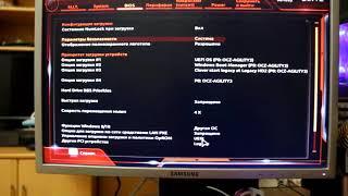 Хакінтоша ч. 1.3 Налаштування BIOS(правильна)