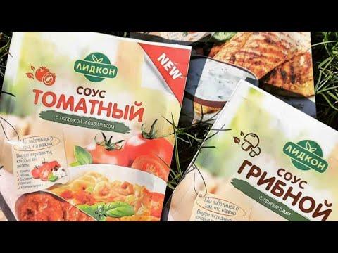 Лидские пищевые концентраты в апреле выпустили новинки