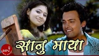 """Nepali Superhit Adhunik Geet    Sanu Maya """"सानु माया """" by Rupak Dotel   Umanga"""