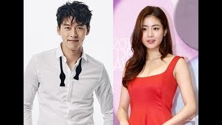 Hyun Bin and Kang So Ra are confirmed to be dating - KDrama