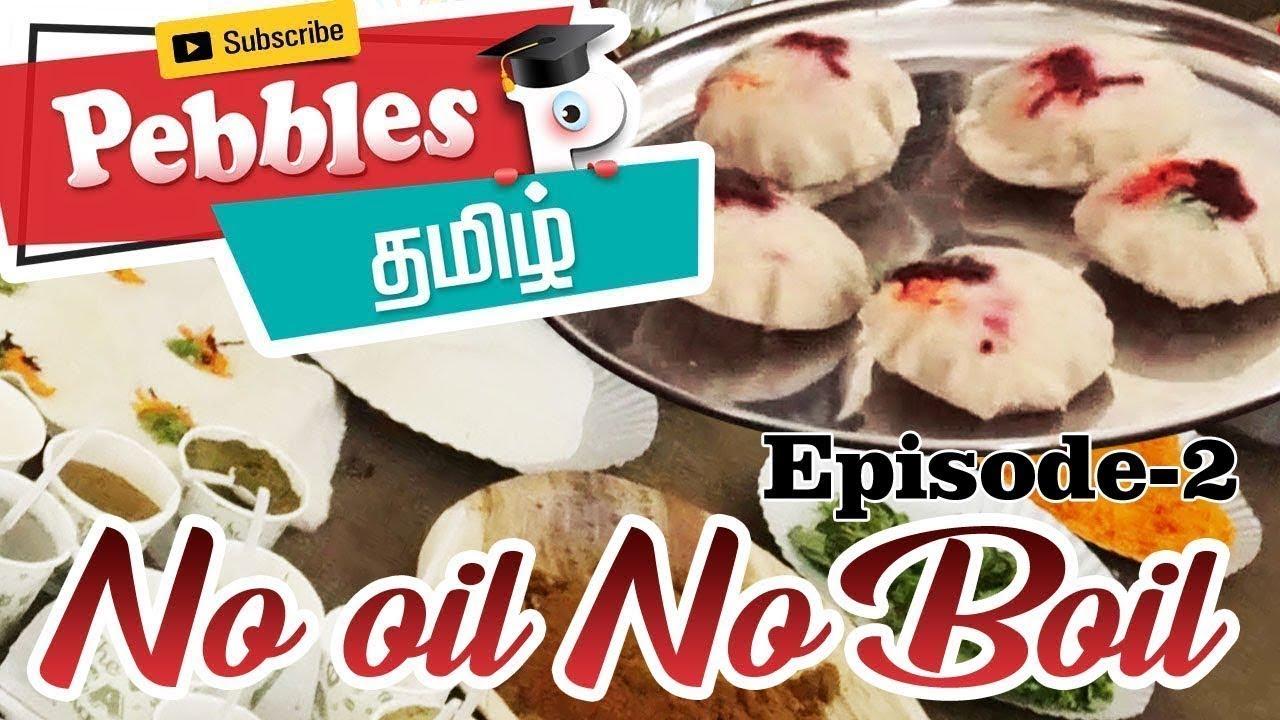 No eggs, no dairy, no oil, no problem. Fruit smoothie cake.