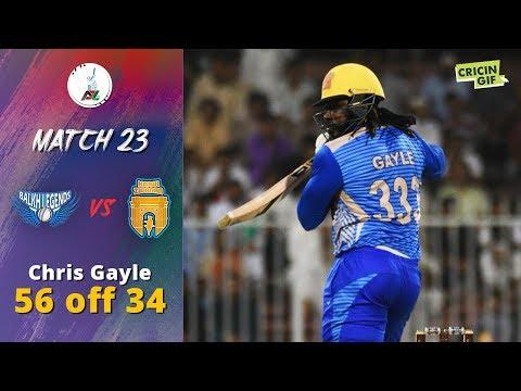 APLT20 2018 M23: Chris Gayle's innings of 56(34) vs Kabul Zwanan - Afghanistan Premier League T20