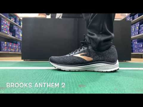 brooks anthem 2