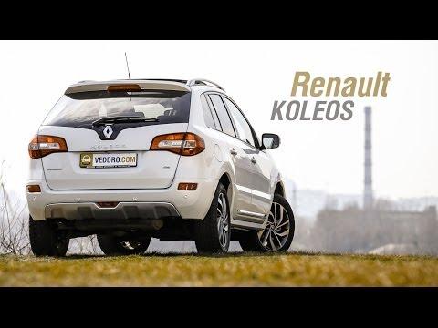 Renault Koleos 2014 - Обзор Автомобиля, Мнение и Впечатления