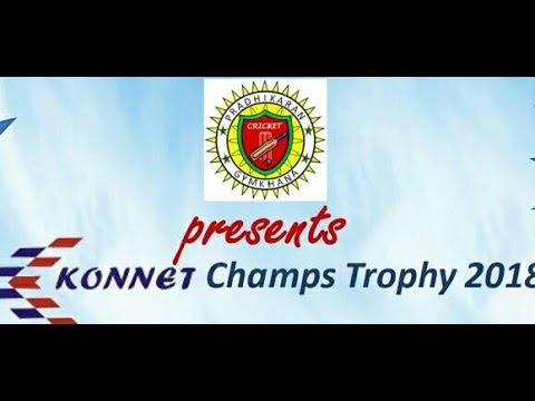 KONNET Champs Trophy 2018 Under 14 PG Red vs Cambridge Cricket Academy