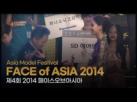 2014 Asia New Star Model Contest Final Round Broadcasted Video