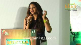 Masala Padam Audio Launch
