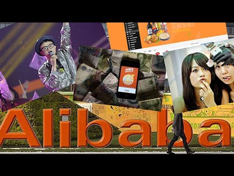 What is Alibaba? in 60 seconds