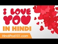 3 Ways to Say I Love You in Hindi