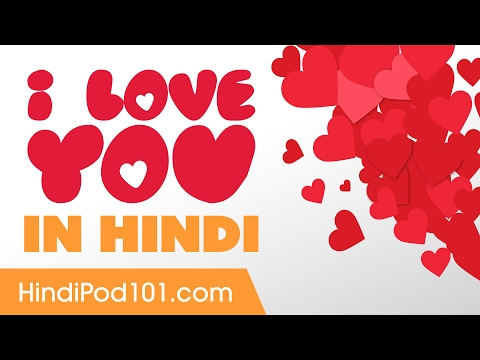 send a voice note saying that you love me meaning in hindi