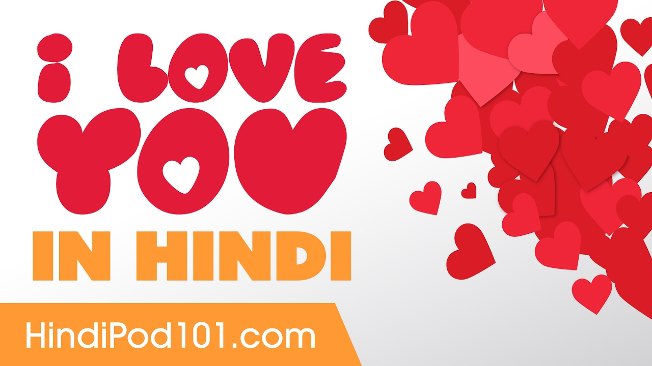 3 Ways To Say I Love You In Hindi Youtube