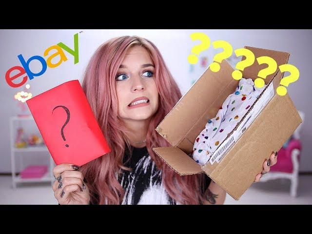 Ik kocht een mysterybox van EBAY