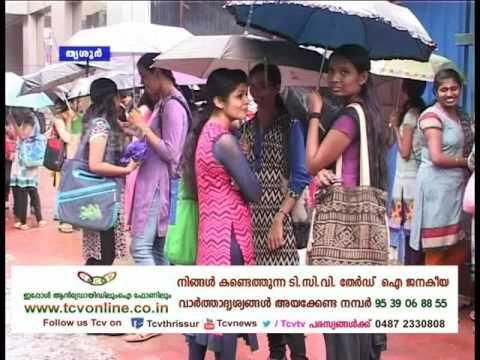 Thrissur District Employment Exchange