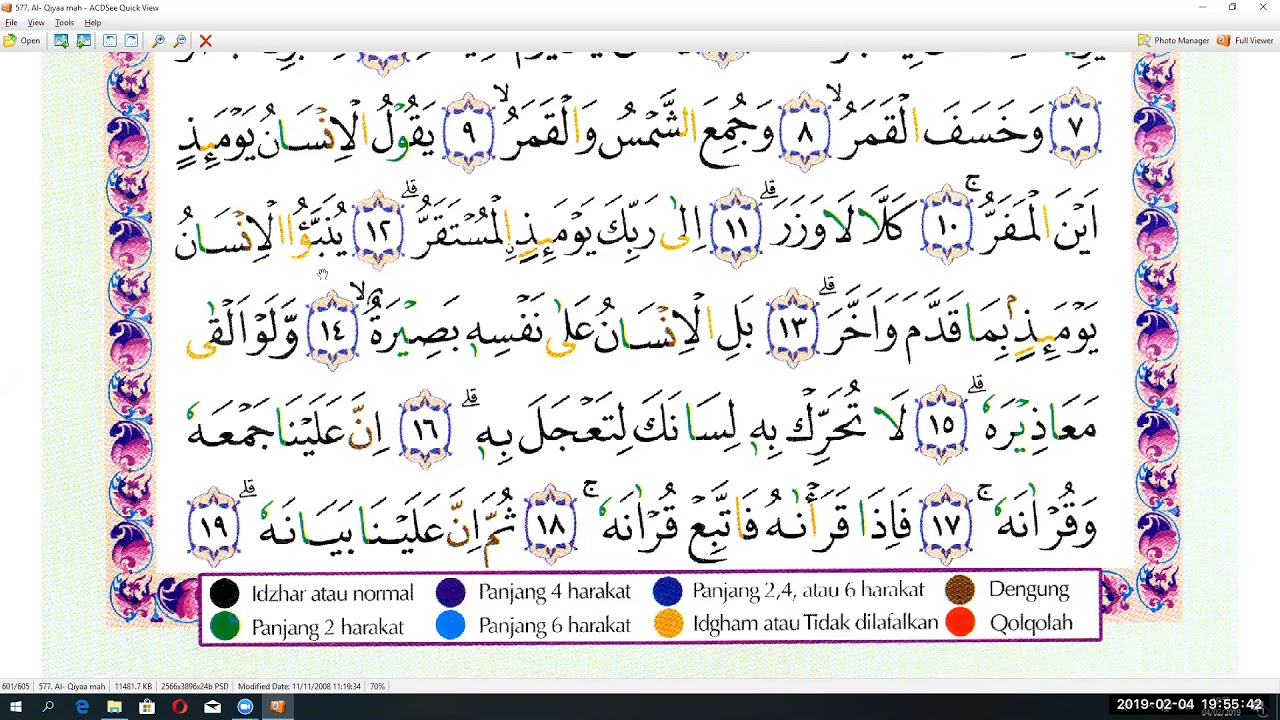 Tajwid Surat Al Qiyamah Ustadzah Eni Muskilah Ngaji Online Arirkim Youtube