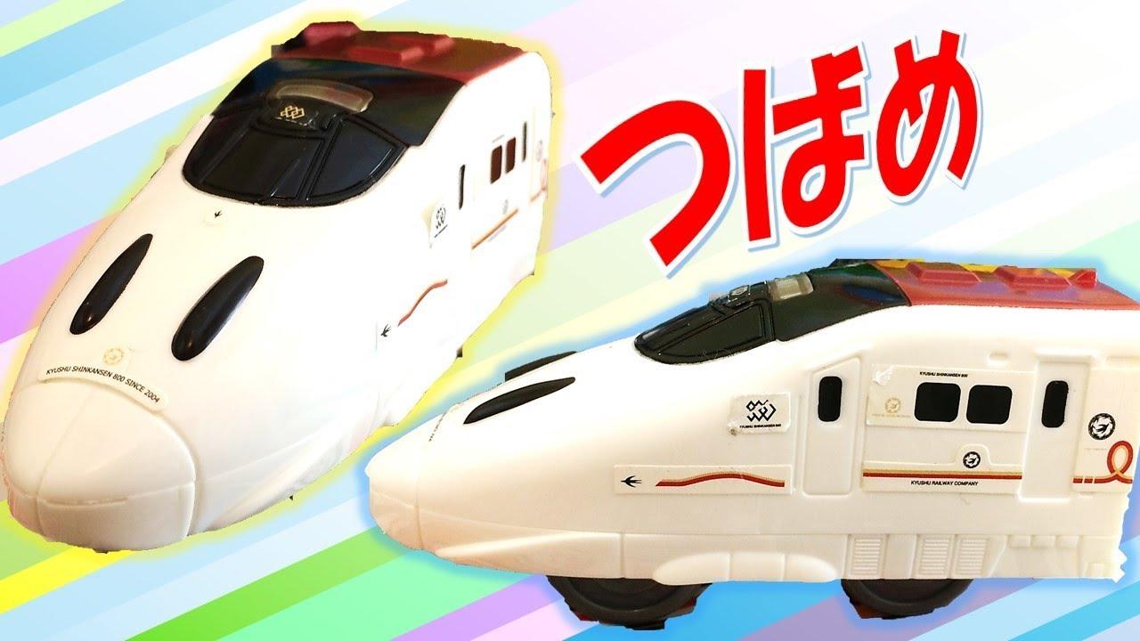 ハッピーセット プラレール 新800系新幹線つばめ キャンペーンでもらっ