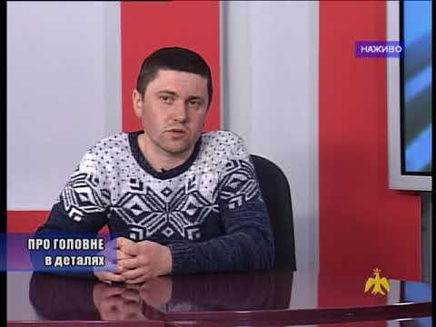 Про головне в деталях. Василь Тимків. Перепохованя останків 134 жертв НКВС