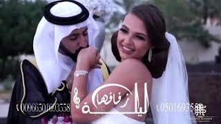 زفات 2018 زفة الف الصلاة والسلام على النبي      راشد الماجد   حصري