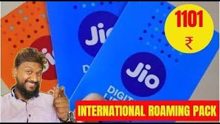 JIO | JIO INTERNATIONAL ROAMING PACK | JIO IR PACK | JIO PREPAID INTERNATION ROAMING PLAN | JIO IR