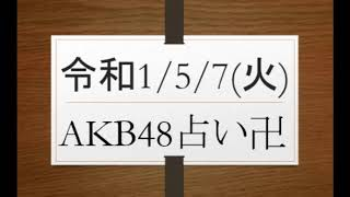 MAJOR ARTIST↓ http://plaza.rakuten.co.jp/daimyouou/diary/2019050500...