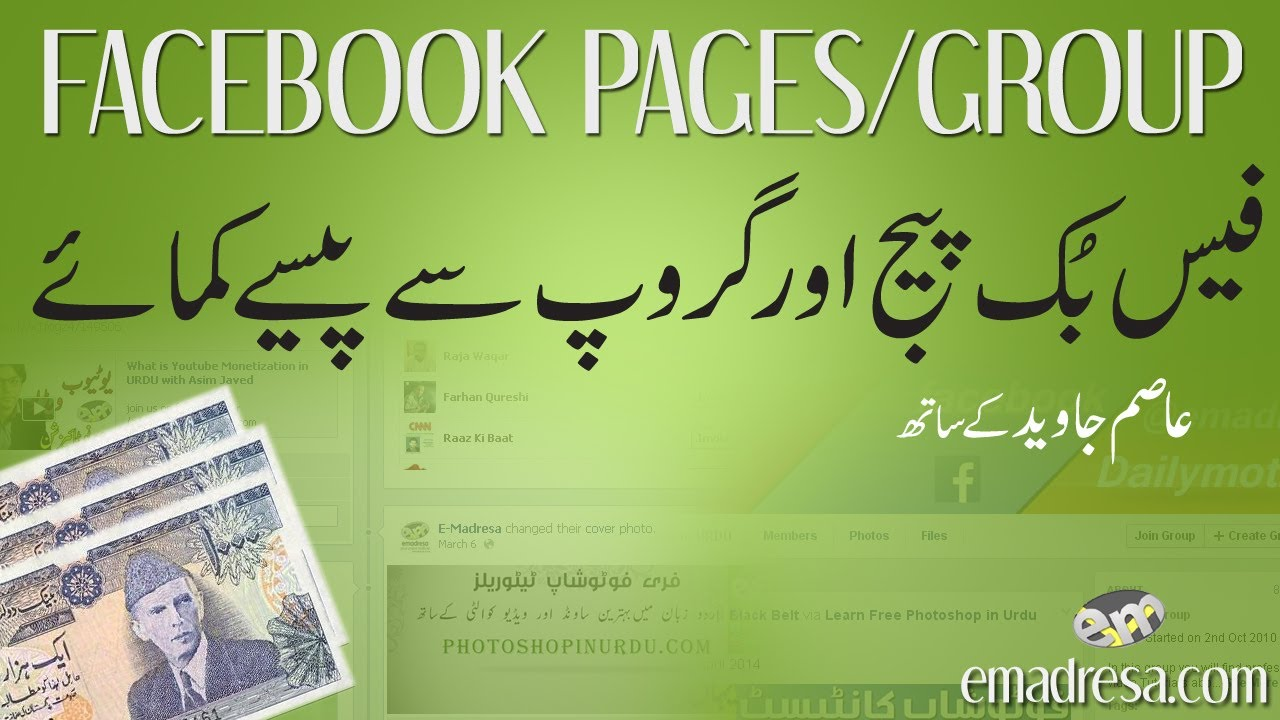 Cross posting video on facebook multiple pages [hindi tutorial.