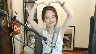 冯提莫翻唱刘若英《很爱很爱你》