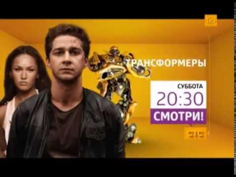 Реклама интернет эксплорера песня дорвеи на сайт ставок АлупкаОспаривается