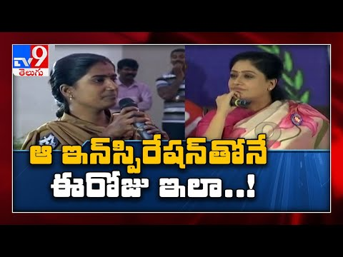 Independence Day Special: Woman home guard interesting comments on Vijayashanti help - TV9