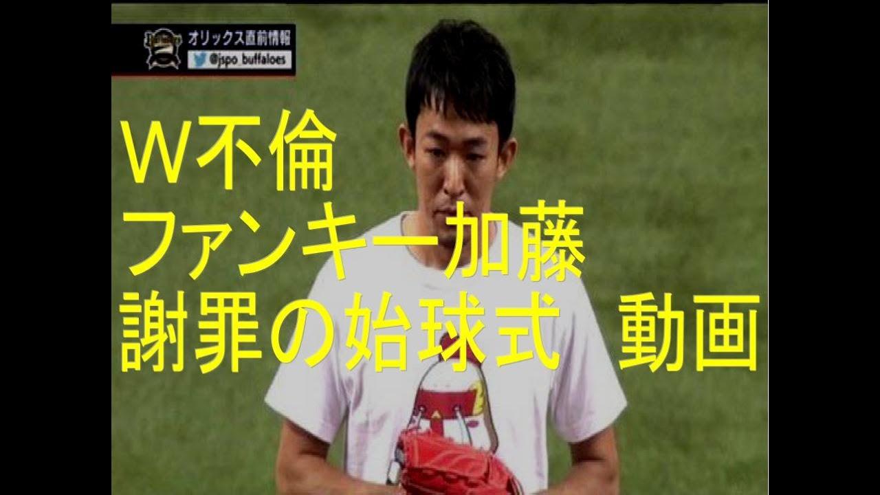 柴田 ファン モン アンタッチャブル