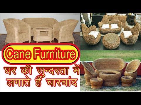 Cane Craft Cane Furniture At Delhi Sadar Bazar | Best Cane Craft Furniture