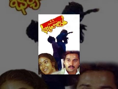 Bharyalu Jagratha Telugu Full Movie || Rahman, Geetha, Sithara