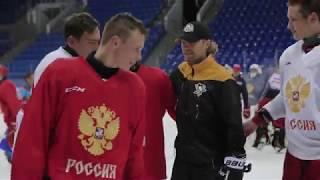 Макс Иванов провел мастер-класс для сборная России