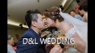 【婚禮攝影】彰化北斗婚禮|結婚迎娶儀式午宴|北斗紅蟳餐廳|彰化婚攝|平面攝影|相片MV
