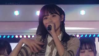 Yoake Made Tsuyogaranakutemoii - (Nogizaka46 3&4 gen)