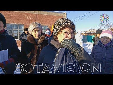 Смотреть СДАЛИ НАС С ПОТРОХАМИ, КАК БАРАНОВ!!! Омск заселяют китайцами! онлайн