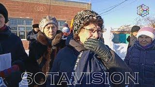 СДАЛИ НАС С ПОТРОХАМИ, КАК БАРАНОВ!!! Омск заселяют китайцами!