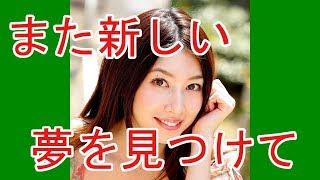 グラビアタレントの小林恵美(35)が1日、自身のブログを更新し、芸...