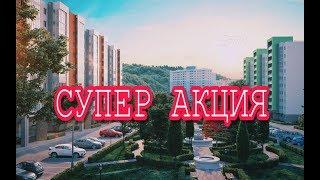 видео Бизнес-центр Макаренко 2 / Makarenko 2