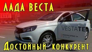 Лада Веста обзор 2017, интерьер, экстерьер (Lada Vesta)