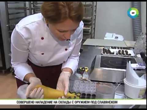 Конфеты Кондитерское объединение СЛАВЯНКА Старый Оскол