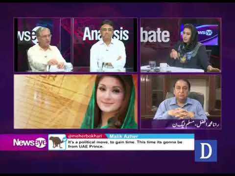 NewsEye - July 18, 2017 - Dawn News