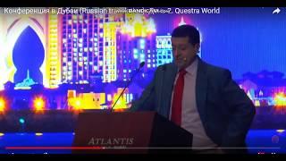 Five Winds Asset Management. Новости от Диего  Фалдути