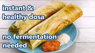 Instant breakfast dosa recipe | Andhra stlye pesarattu recipe video | Moong dal dosa video