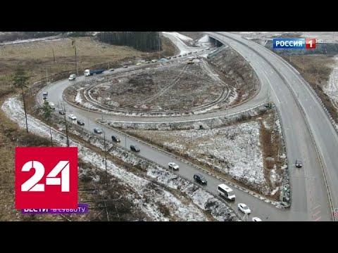 Дорога в Звенигороде превратилась в полосу препятствий - Россия 24
