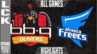 BBQ vs AFS Highlights ALL GAMES | LCK Week 9 Spring 2018 W9D1 | BBQ Olivers vs Afreeca Freecs